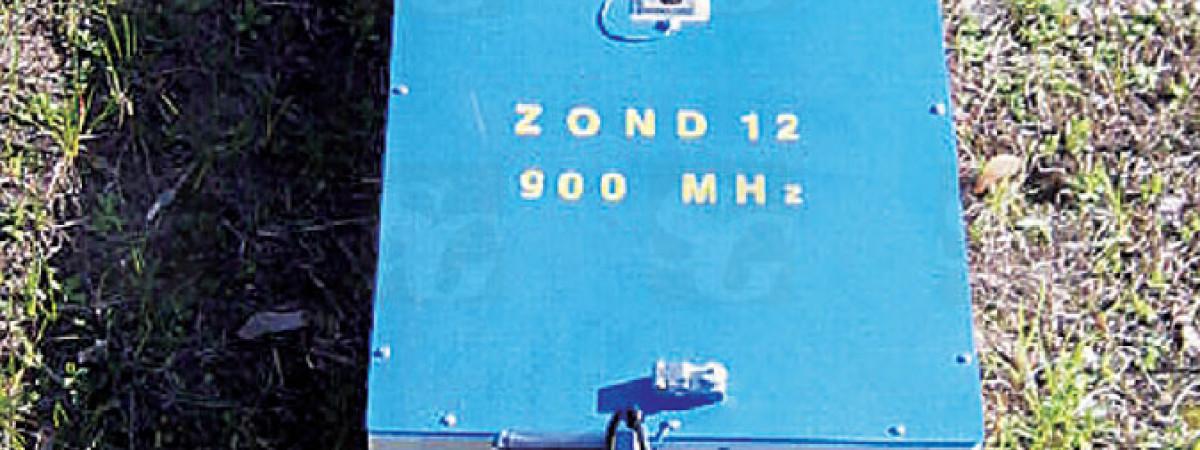 Антенна 900 MГц поверхностная, экранированная