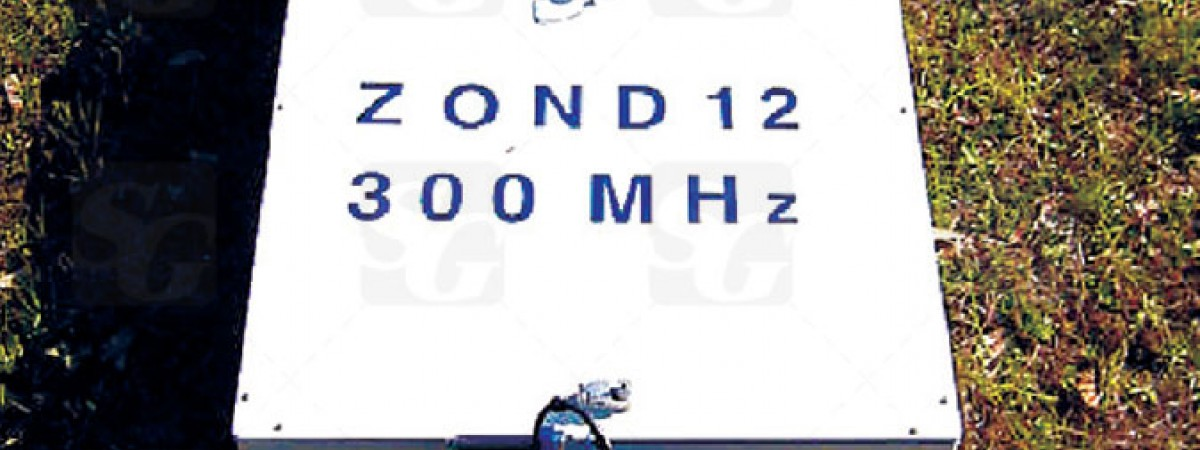 Антенна 300 MГц поверхностная, экранированная