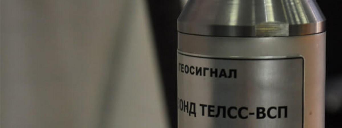 ТЕЛСС-ВСП